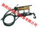 GJZ-II刮板机紧链装置