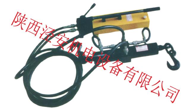 矿用张紧装置 (刮板机紧链器)     型号:GJZ-II