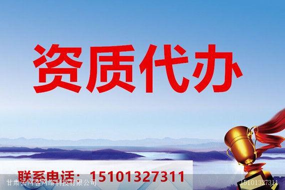 西安商标代理公司