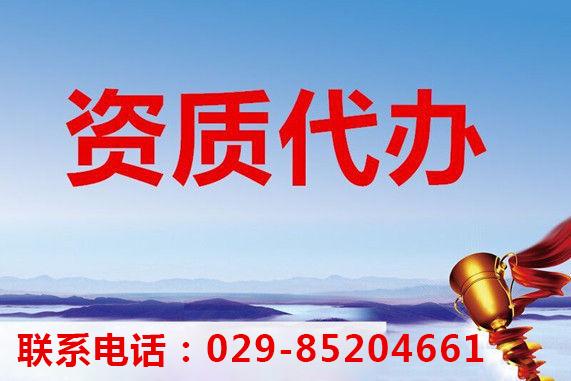 西安商标代理注册