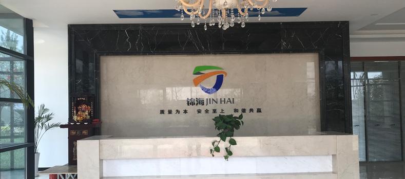 陕西锦海塑料制品公司