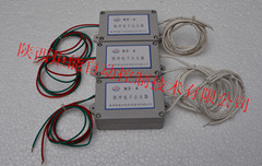 MD-A脉冲电子点火器