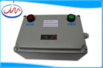 FZW-B防爆紫外线火焰监测器