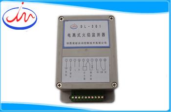 DL-302电离火焰检测器