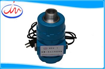 防爆一体化紫外线火焰监测器