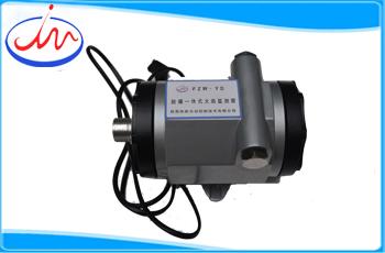 FZW—YD  防爆一体化紫外线火焰监测器