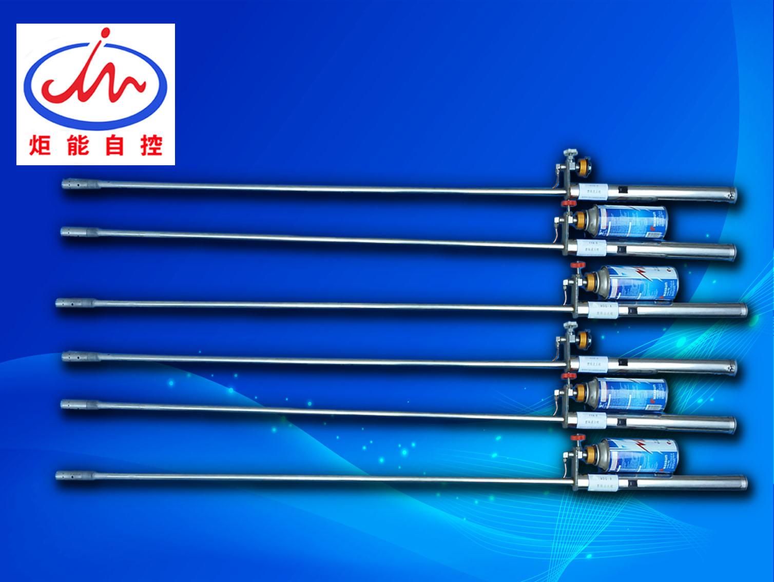 CDQ-A手持式脉冲点火枪