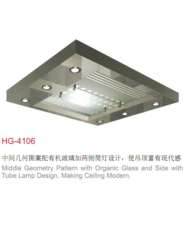 電梯裝潢轎頂HG-4106