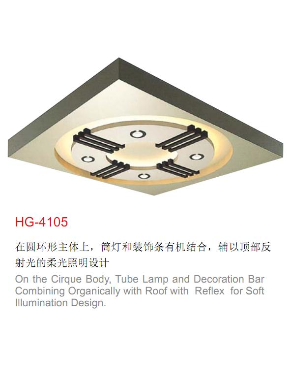 電梯裝潢轎頂HG-4105