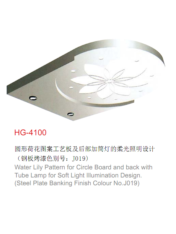 電梯裝潢轎頂HG-4100