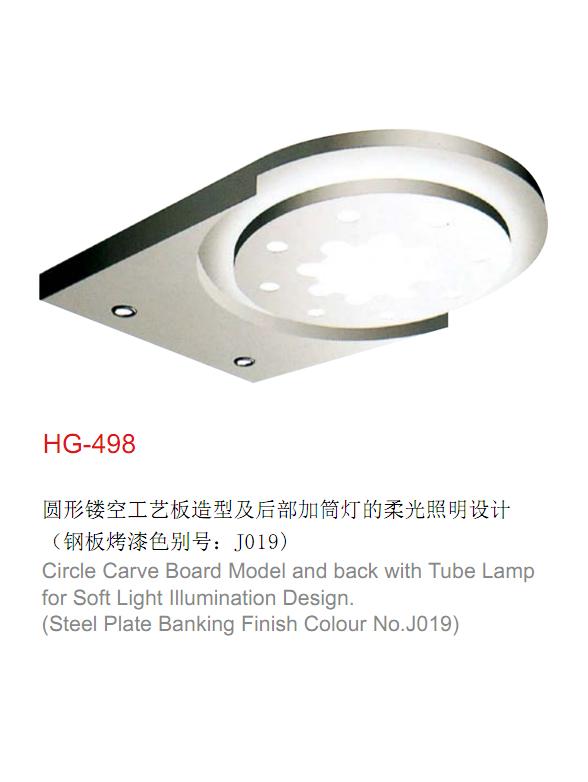電梯裝潢轎頂HG-498