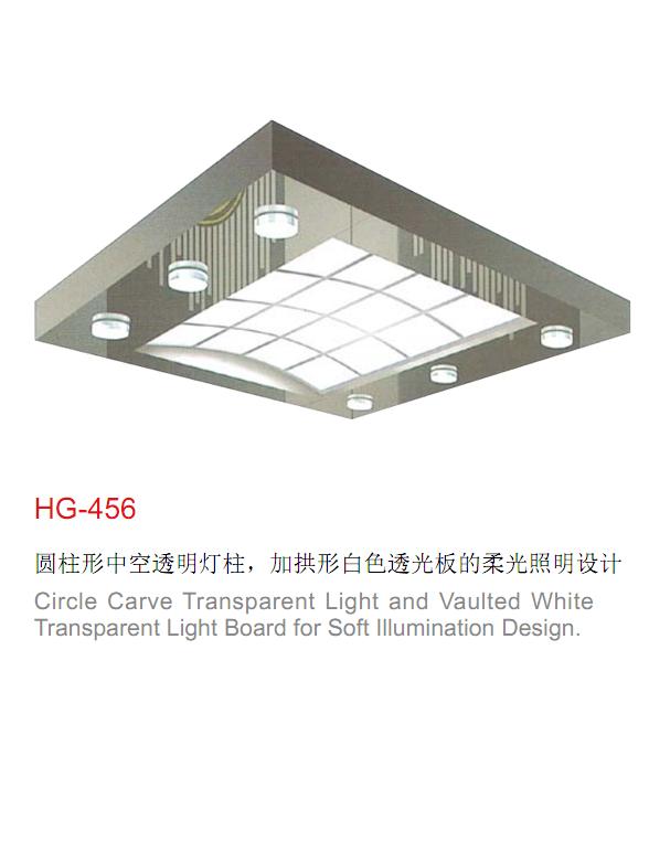 電梯裝潢轎頂HG-456