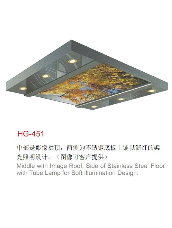 電梯裝潢轎頂HG-451
