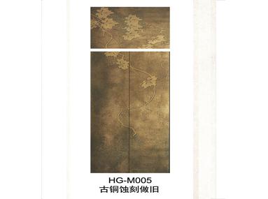 裝潢電梯門HG-M005