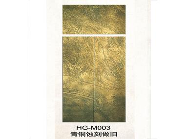 裝潢電梯門HG-M003