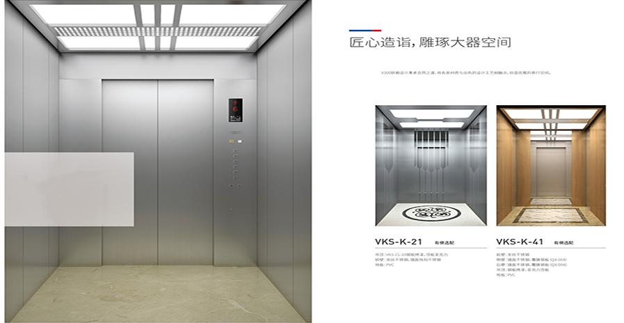 乘客商務電梯