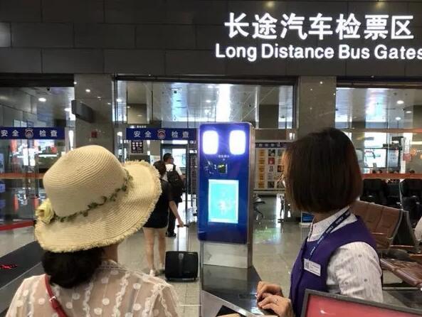 """咸阳机场长途客运站正式启用旅客进站""""人脸识别""""系统"""