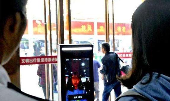 如何采用一种技术来保护我们的脸部数据不被窃取呢?