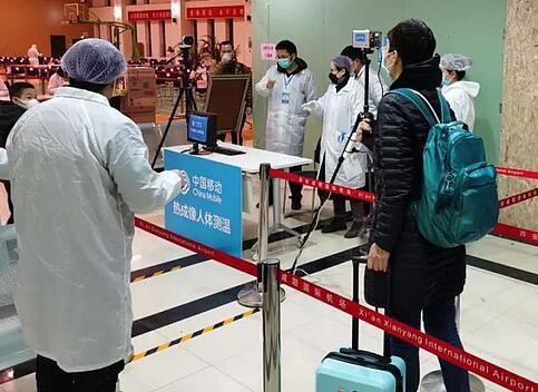 西安咸阳国际机场红外热成像测温仪助力企业复产复工