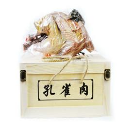 陕西蓝孔雀肉