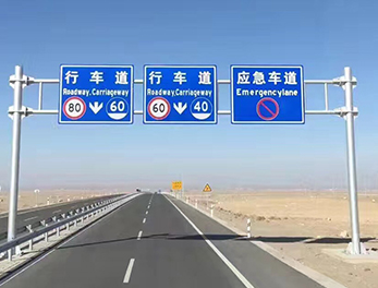 道路监控立杆安装具体工艺要求