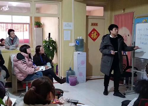 凱信集團武功分公司培訓會場1