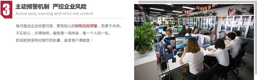 咸阳工商注册公司推荐