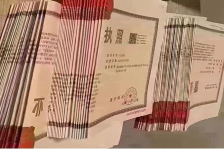 海南工商注册