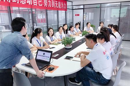 陕西凯信财务集团有限公司培训掠影