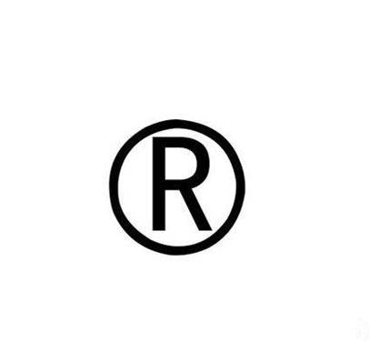 咸阳商标注册