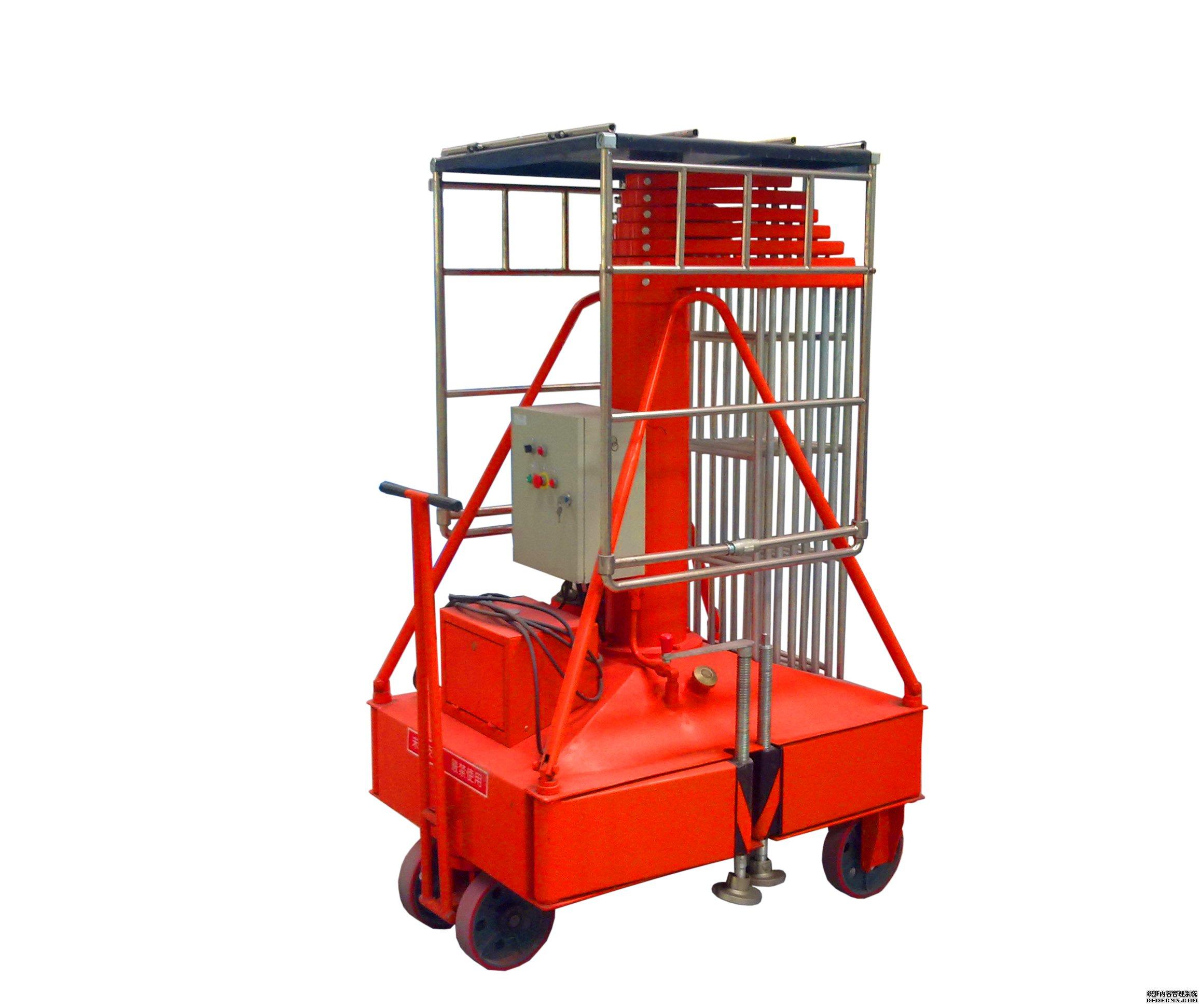 西安液压套缸式升降机-使用特点分析图片