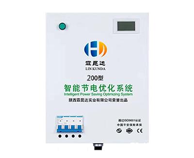霖昆达工业型智能节电系统-200型