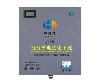 霖昆达工业型智能节电系统600型