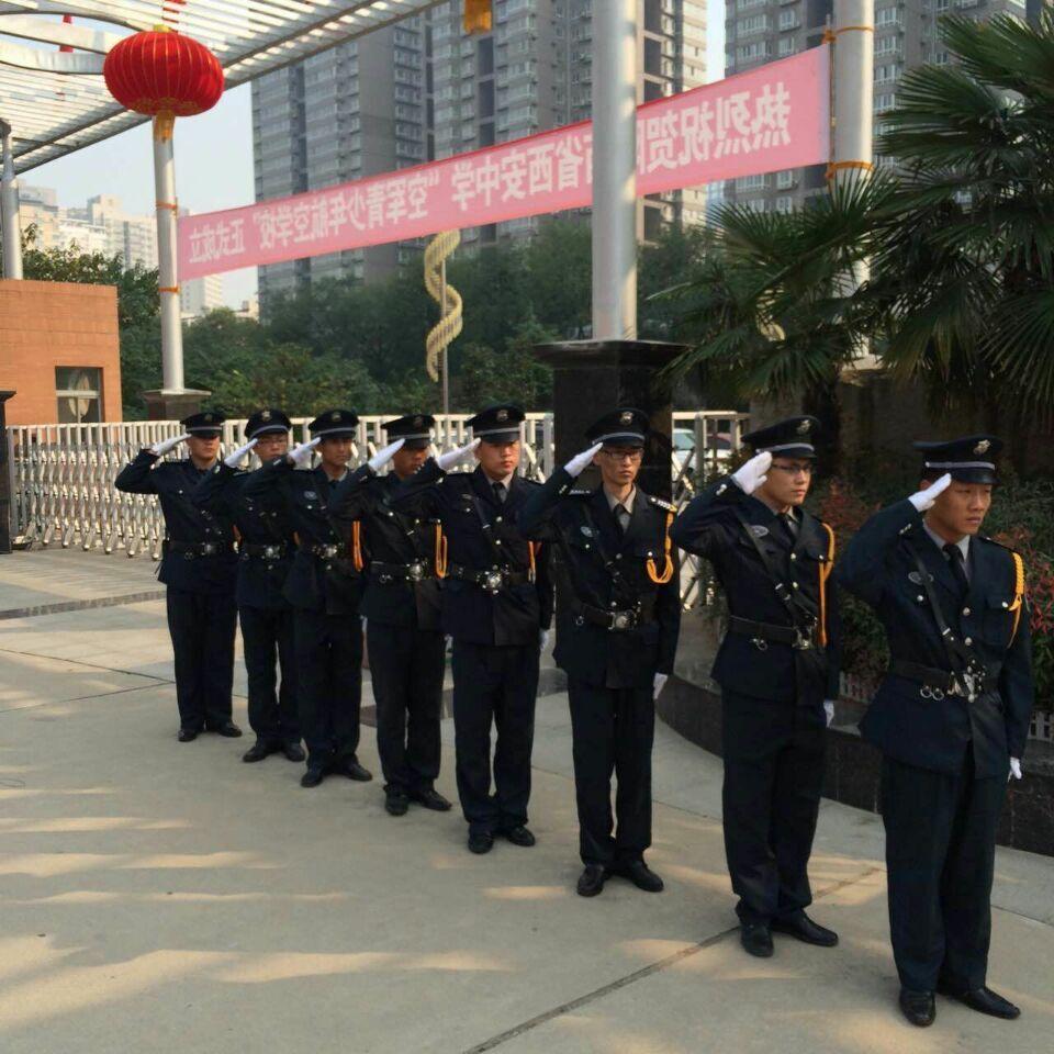 陕西最权威的保安公司首选陕西龙盾保安公司