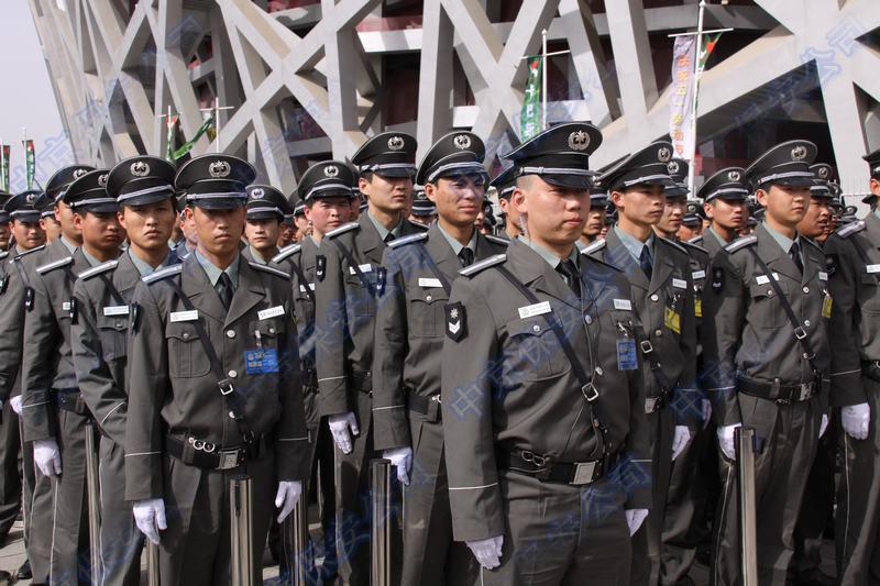 西安保安公司在巡逻中遇到紧急情况如何处理