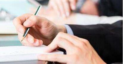 代理记账服务专业机构