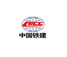 中铁21局第三工程有限公司