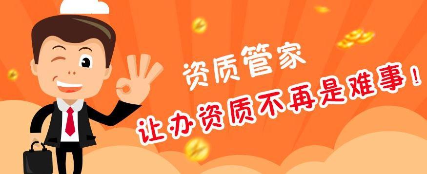依法合规是保险业创造价值的核心要素 保险视点 中国金融新闻网