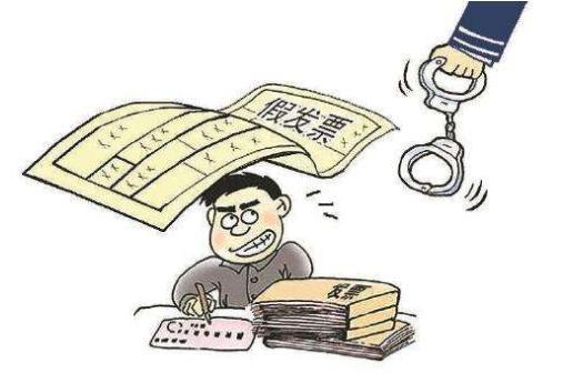 咸阳代理注册公司
