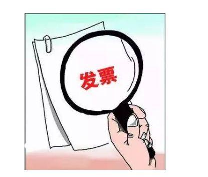 咸阳代理记账公司