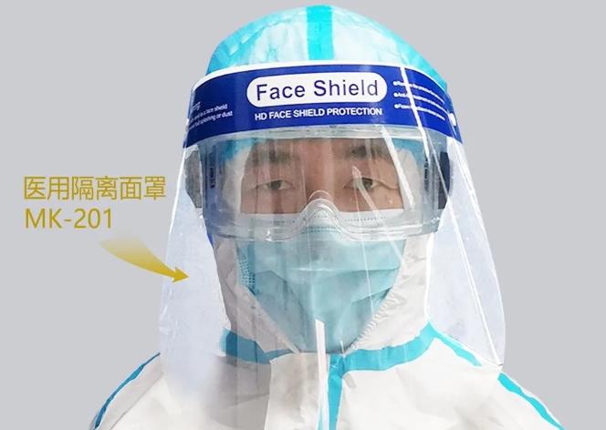 陕西医用隔离面罩