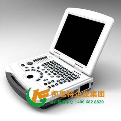 笔记本全数字超声诊断仪DW-500