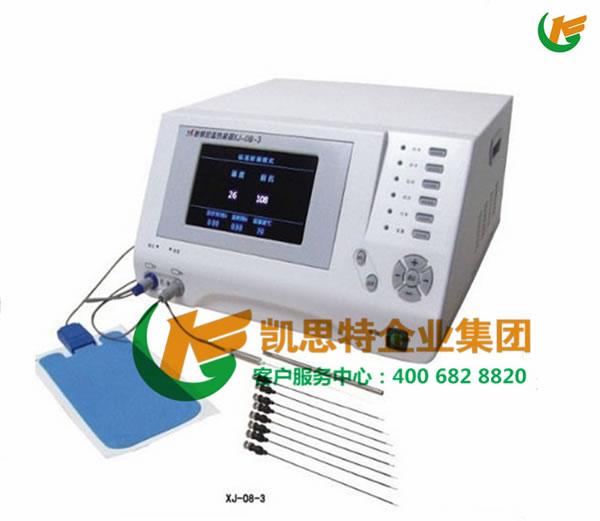 射频控温热凝器XJ-08-3