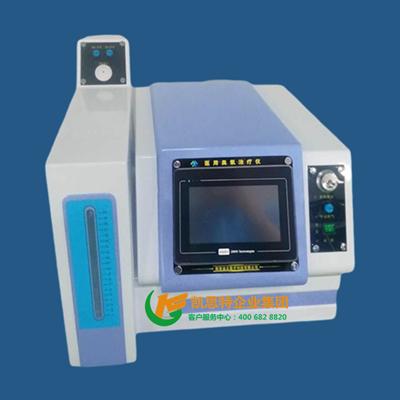 医用臭氧治 疗仪JZ-3000A豪华型
