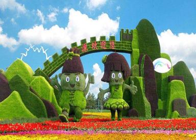 大型植物绿雕