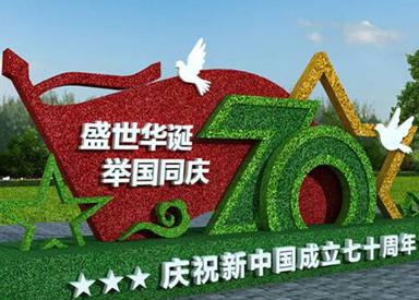 西安绿色雕塑