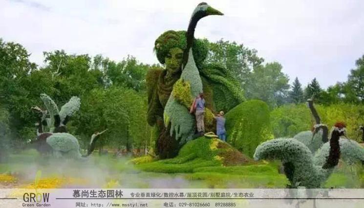 西安立体绿雕