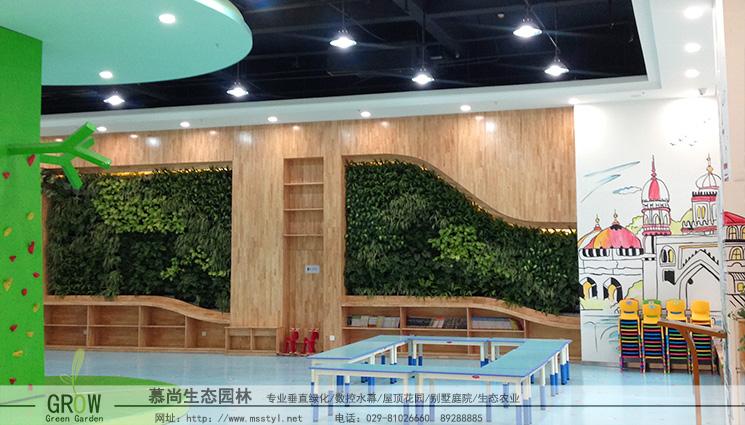 香榭蘭庭立體綠化植物墻