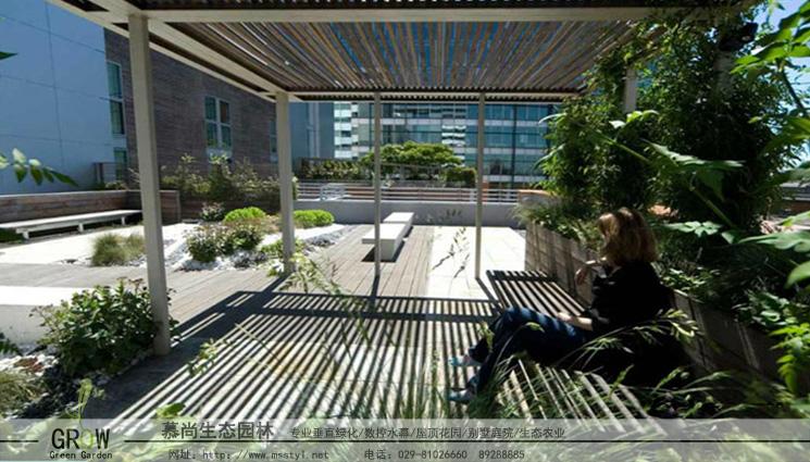西安屋頂綠化
