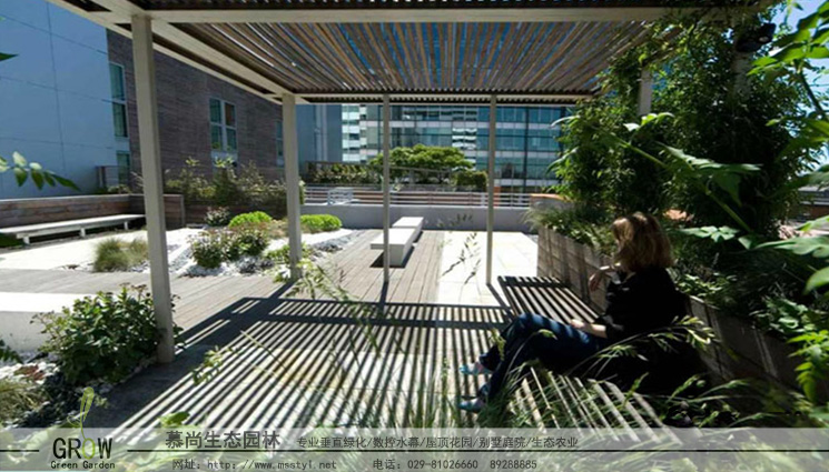 西安屋頂花園設計